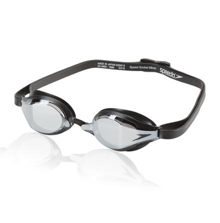 Speedsocket 2 - Mirror svart
