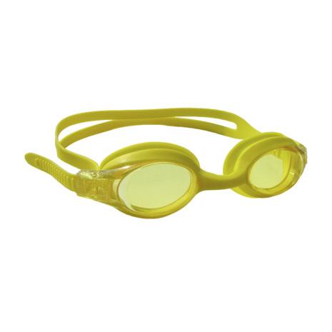 Simglasögon Marni Jr gul